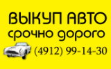 ПродайАвто62 - автовыкуп в Рязани. Автоломбард